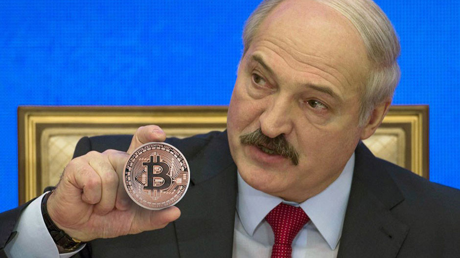 Belarus creates legal framework for cryptocurrency